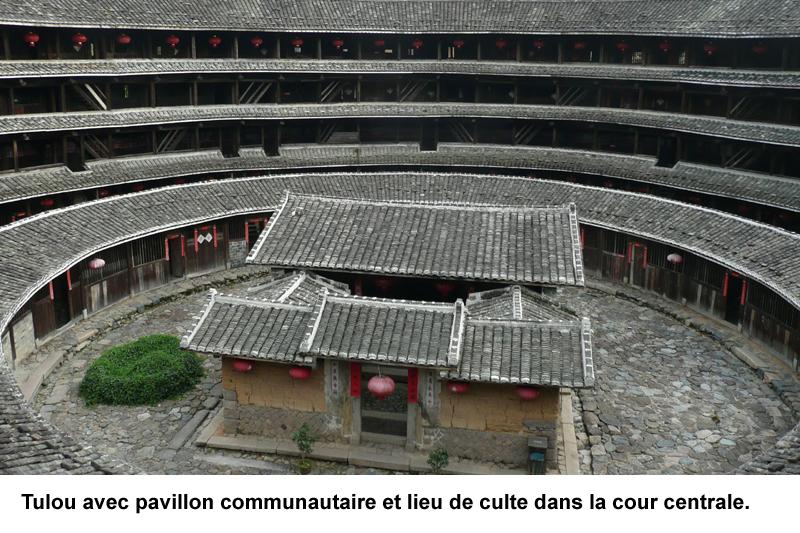 6___tulou cour pavillon